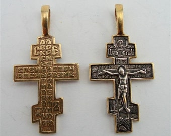 Jewela Antique Gold Silver Crucifix Pendant