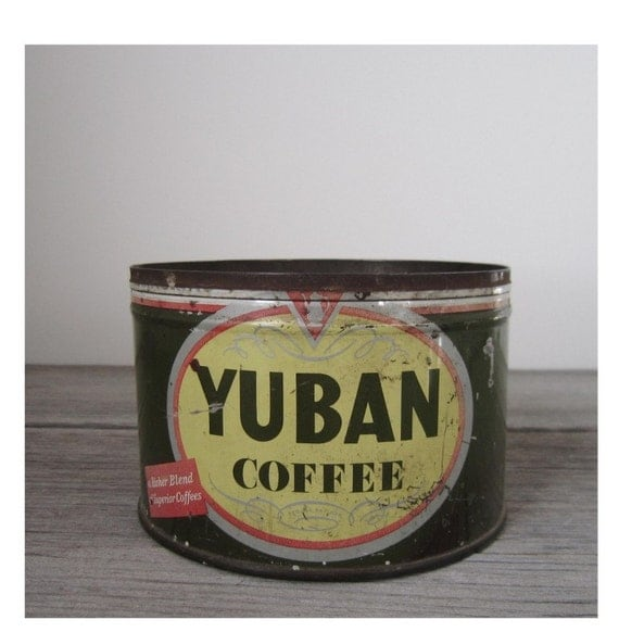 yuban coffee marketing strategy With a sluggish economy on their home turf, marco lavazza tells global coffee review how the italian roasters are boosting business abroad through a carefully catered approach.