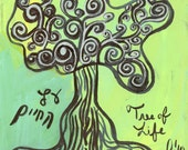 Set of 5 Tree of Life Notecards with Hebrew Writing