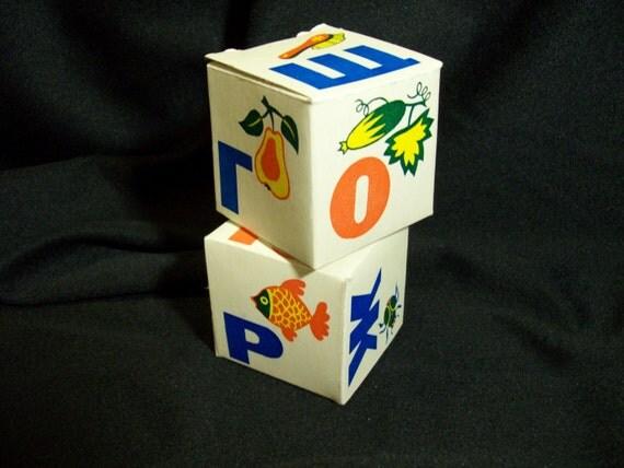 Vintage Russian Paper Blocks