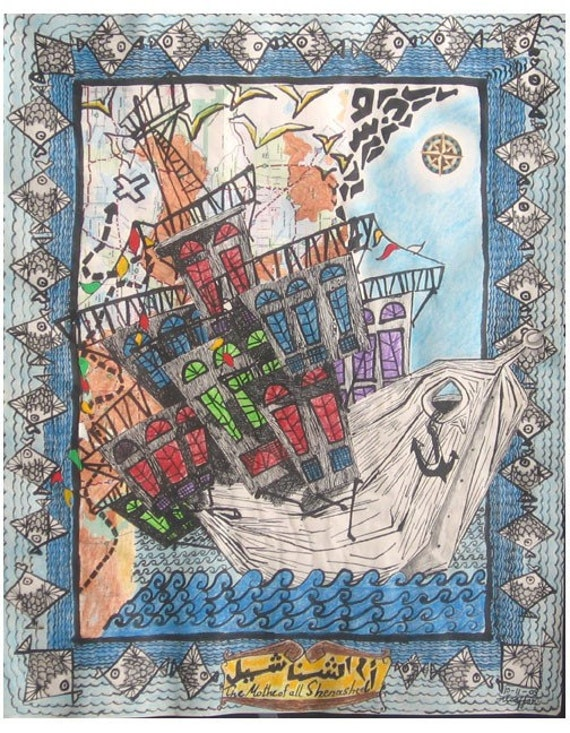 Baghdad Ship, Middle East Art,  Iraqi Arts, Ship, 16x20 inch Art