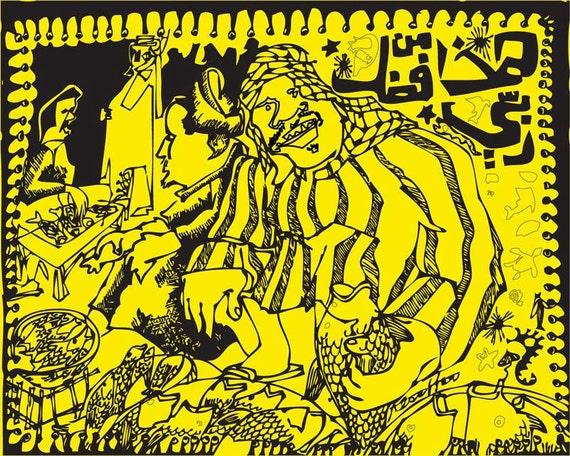 "Arabic  Market picture titled ""Arabic fish market"", Yellow, Modern Arab Art"