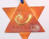 Personalized Star of David Copper Ornament Judaica Hanukkah