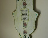 Home blessing in Hebrew  wood  Hamsa home decor wall hanging , a good luck symbole