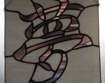 Japanese Kanji Dream Stained Glass Panel