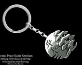 Bonsai & Sun with Peace Japanese Kanji Keychain / Keyring Sterling Silver