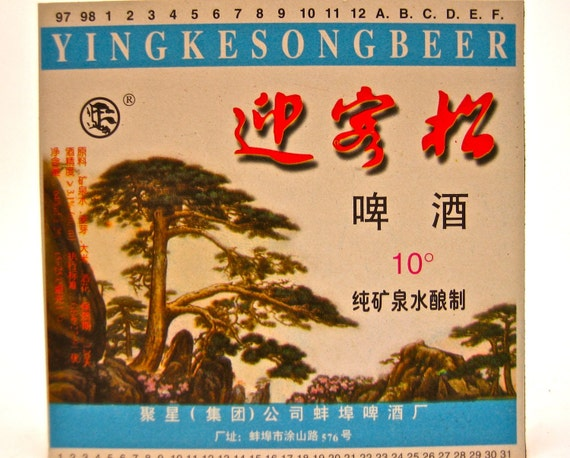 Upcycled Yingkeson Chinese Beer Label Magnet