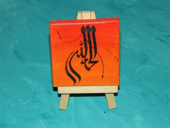 Arabic Calligraphy - Mini Painting -Allhamdullilah