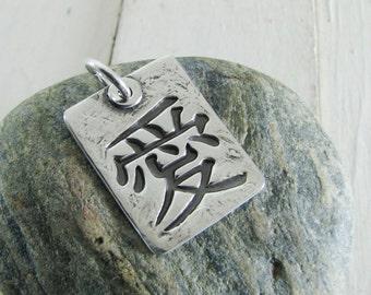 Personalized Kanji Pendant, Love, Artisan Handmade Fine Silver