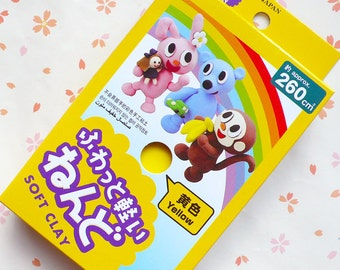 Super Light Weight Modeling SOFT CLAY from Japan (YELLOW) (like Fuwa Fuwa Mousse Clay) - Miniature Food / Cake / Dessert / Ice Cream