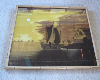 Vintage Asian Picture Watercolor on Silk Boats Sailing Fishing Dawn Sunset Yellow Gold Sky 1950's Black Yellow Asian Home Decor  14 x 17  in