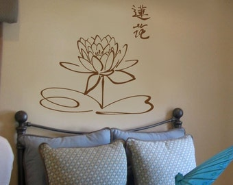 Vinyl Wall Decal Sticker Chinese Lotus Flower Floral 252