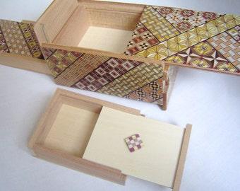 Japanese Puzzle box (Himitsu bako)- 6inch(150mm) 10steps Hidden Drawer & Nested box