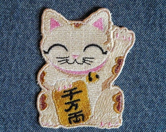 "Maneki Neko Iron on Patch 3.63"" x 2.91"""