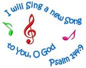 INSTANT DOWNLOAD New Song Psalm Machine Embroidery Design