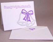 Hand stamped Armenian greeting card- Hajoghootyoon (Congratulations) Wedding