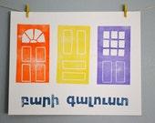 Armenian language print- Pari Galoost (Welcome)
