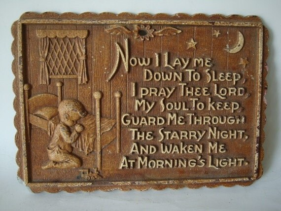 Vintage  Childs Prayer  Syroco Wood  Plaque