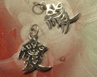 1 for me and 1 for U - LOVE - A pair of Chinese Character 'love' Sterling Silver Pendant/Charm