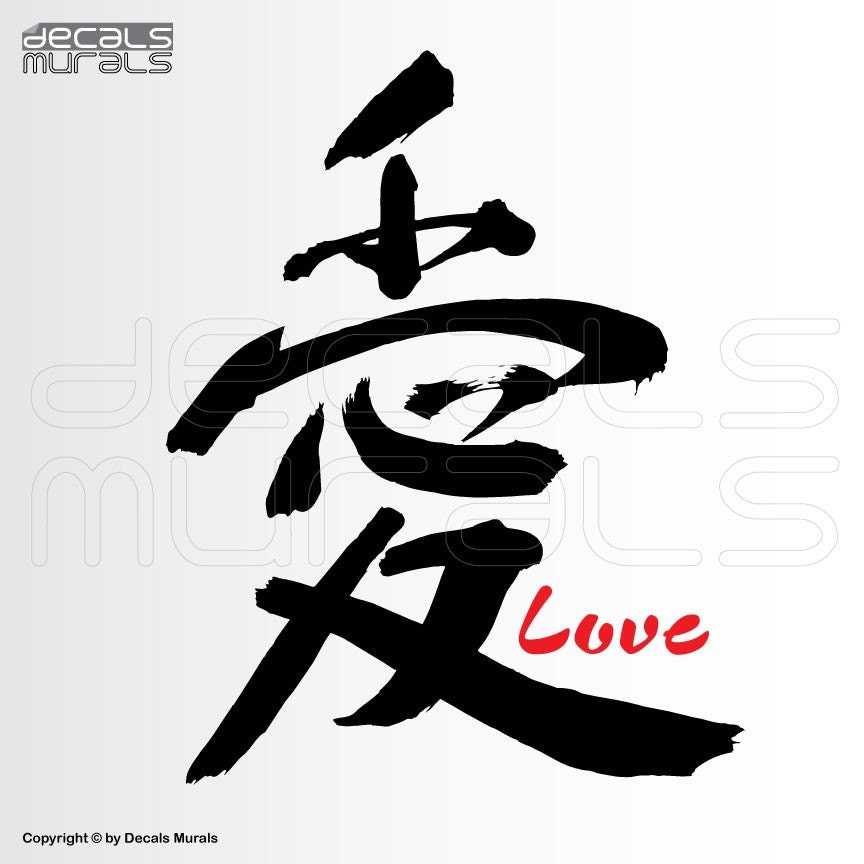 Wall Decal Asian Love Character Japanese Symbol Stickers Decor