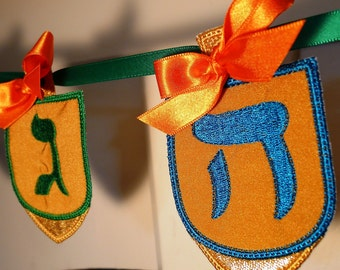 "Dreidel Banner In The Hoop Banner Machine Embroidery Design Applique Patterns done In-The-Hoop 5 variations 6 sizes 4"", 5"", 6"", 7"", 8"", 9"""