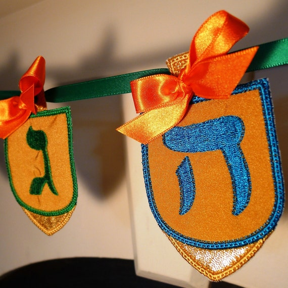 """Dreidel Banner In The Hoop Banner Machine Embroidery Design Applique Patterns done In-The-Hoop 5 variations 6 sizes 4"""", 5"""", 6"""", 7"""", 8"""", 9"""""""