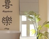 Kanji Decal-Love Happiness Joy-Feng Shui Vinyl Wall Art, Graphic