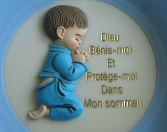 Vintage Plastic  Dieu Benis moi Et Protege moi Dans Mon sommeil Wall Hanging