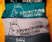 Studio Ghibli Inspired Screenprinted T-Shirt