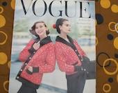 1955 VOGUE Magazine Complete Fashion Back Issue Designers Out of Print, HTF ORIGINAL vintage Magazine