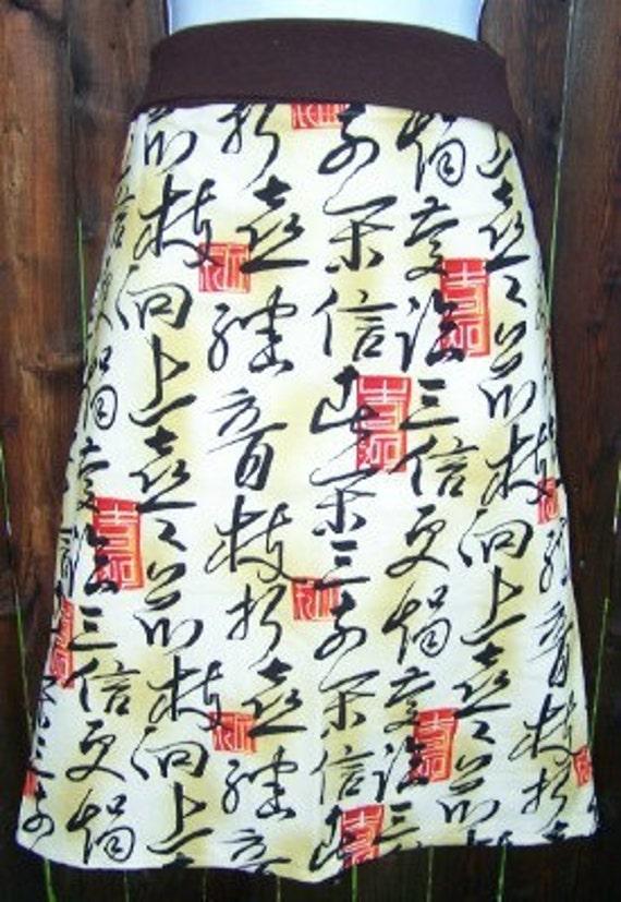 Asian Print A-Line Mama Skirt w/ Yoga Style Waistband Size Small