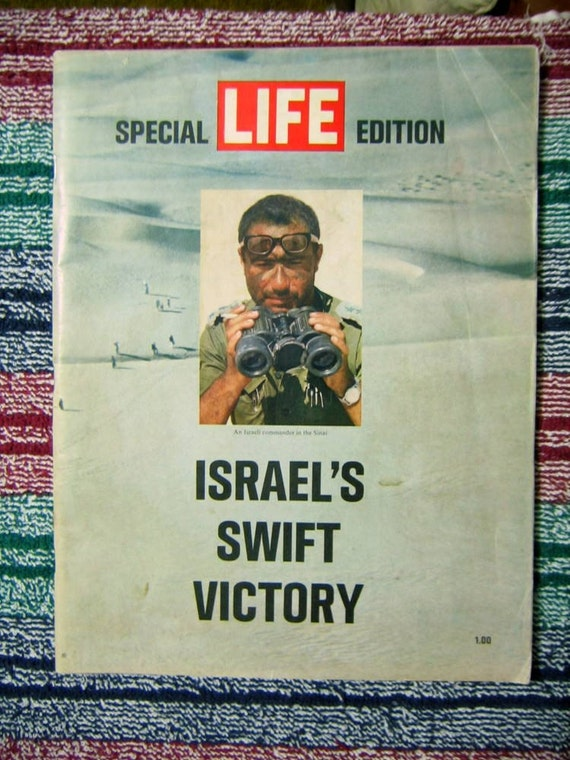 Vintage Life Mag./ 1967 Israeli Victory