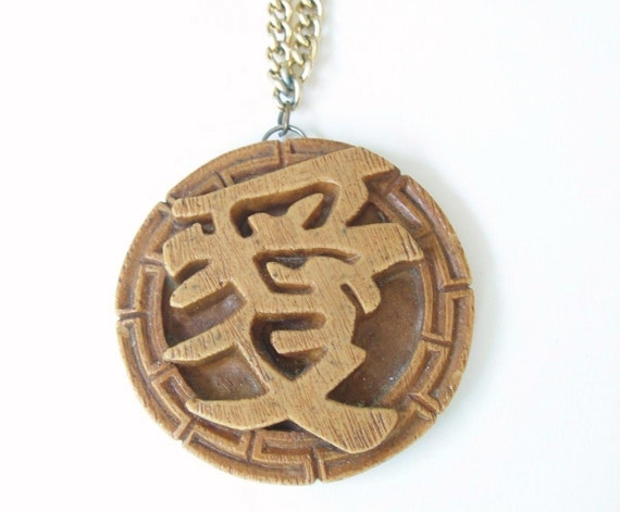 RESERVED - LOVE Symbol Vintage Faux Wood Statement Necklace w Japanese Kanji Symbol, Coco Joes, Hawaiian Made