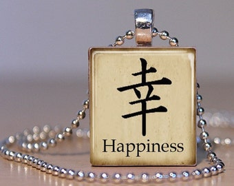 Vintage Style Japanese for Happiness - Pendant made from an Upcycled Scrabble Tile (18C5)