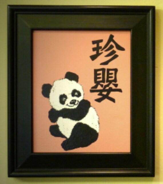 chinese symbol for panda bear