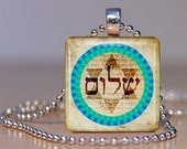 Shalom Hebrew Glass Tile Pendant