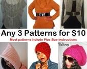 3 Crochet Patterns for 10.00 Dollars - PDF Files - Bundle Deal - You Choose - Crochet Package Deal - Special Offer Deal - Crochet in Crochet