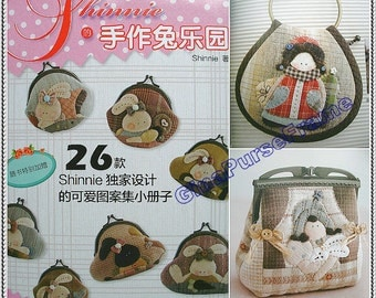 Tutorial Book  (Shinnie's Crafts Garden) for purse making NEW ARRIVAL