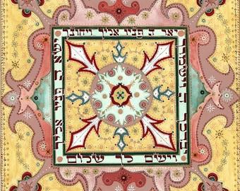 Persian Priests Blessing Mandala - Mandalamagic1 Original Mandala Art - Chakra Art - Peaceful Art - Art On Canvas