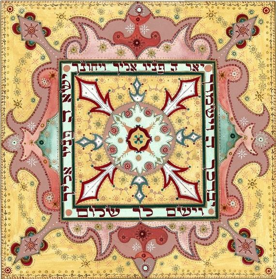 Persian Priests Blessing Mandala - Mandalamagic1 Original Mandala Art - Meditation Art - Yoga Art - Spiritual Art - Inspirational Art