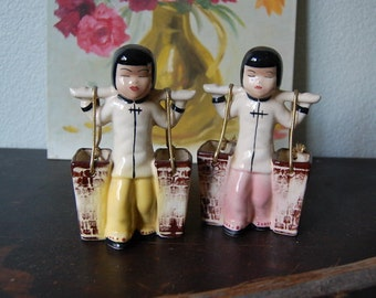 1950s Ceramic Chinese Girl Planter Figurines - Adorable and Functional