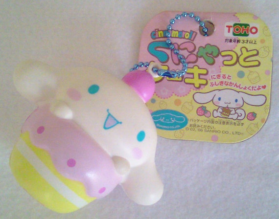 Silly Squishies Squishy Collection : Items similar to RARE Sanrio Cinnamoroll Squishy Keychain on Etsy