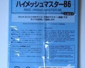 Gocco B6 Screen Masters - 5 pack