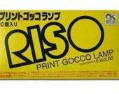 Riso Print Gocco Flash Bulbs - 1 Pack of 10 bulbs