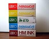 SALE! Gocco Hi Mesh Ink - 10 tubes