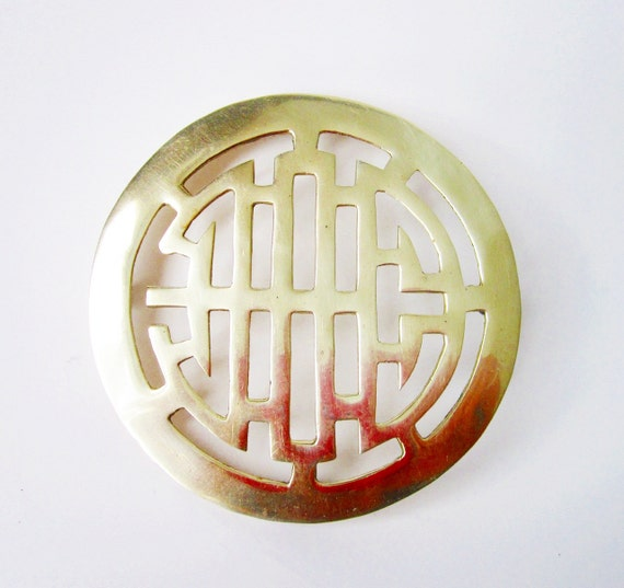 Brass Trivet - Vintage Chinese Character