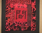 "Kanji Prayer Flag Red, with Bamboo hanger, 16"" x 16"""