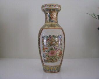 Oriental Style Vase  SALE