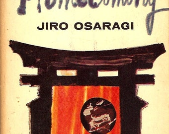 Jiro Osaragi Homecoming 1961 PB 1st Berkley BG498