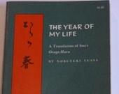 Poetry Haiku The Year of My Life Haiku Prose 1960